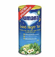 Чай растворимый Humana (Хумана) сладкие сны 200 гр с 4 мес