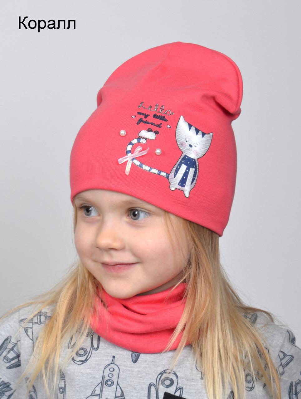 Осінньо весняний яскравий комплект шапка з хомутом для дівчинки Малиновий Кораловий