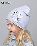 Осенне весенний яркий комплект шапка с хомутом для девочки Малиновый Коралловый, фото 6