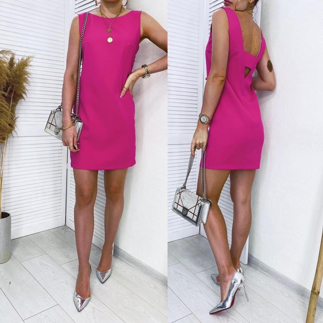 Женское платье  Малиновый