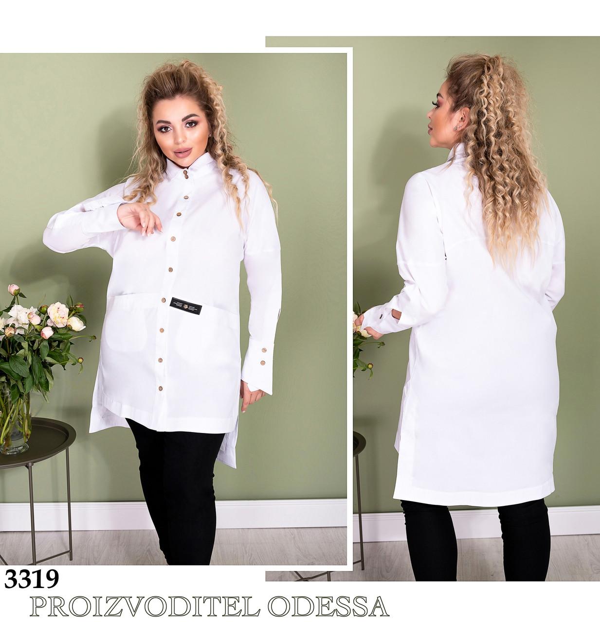 Рубашка удлинённая длинный рукав стрейч-коттон 48-50,52-54,56-58,60-62