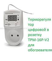 Терморегулятор цифровой в розетку ТРМ-16Р-V2 для обогревателя