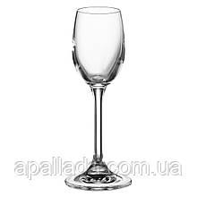 Рюмки для водки 6 шт 65 мл