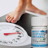 Super Skinny Nano (Супер Скинни Нано) - капсулы для похудения. Оригинал из США. Гарантия качества!