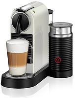 Nespresso De'Longhi Citiz & Milk Silver EN 267.WAE