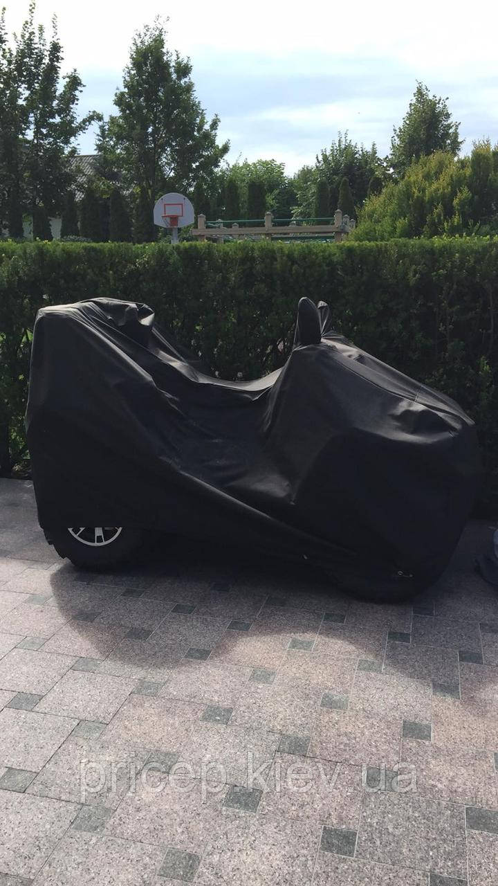 Чехол для квадроцикла