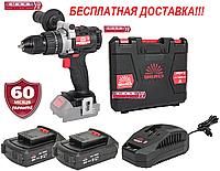 Дрель-шуруповерт ударный аккумуляторный бесщёточный 60Нм,18В, компл Латвия Vitals Professional AU 1860Pbt BSк