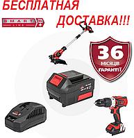 Триммер аккумуляторный + шуруповерт в комплекте Латвия Vitals Master AZT 1812/к