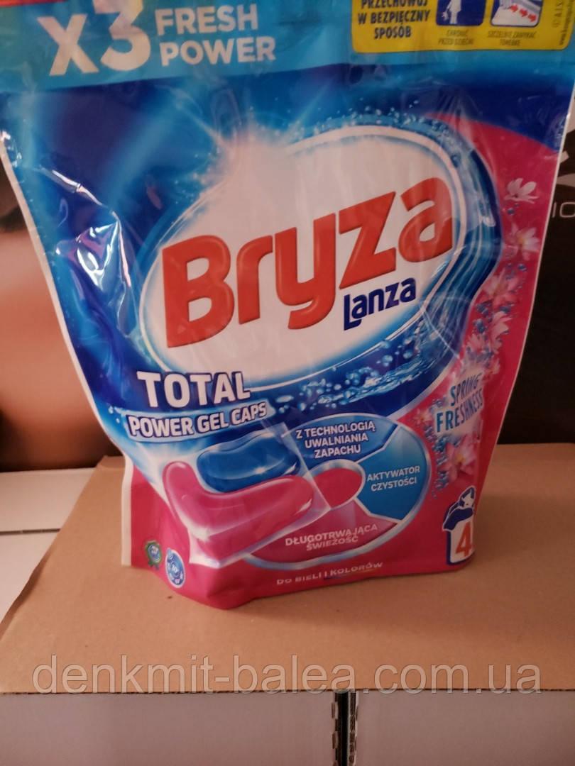 Капсулы  с гелем для стирки цветного и белого  белья Bryza (Lanza) Spring Freshness Caps 42 шт