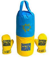 Детский набор для бокса Champion of Ukraine большой