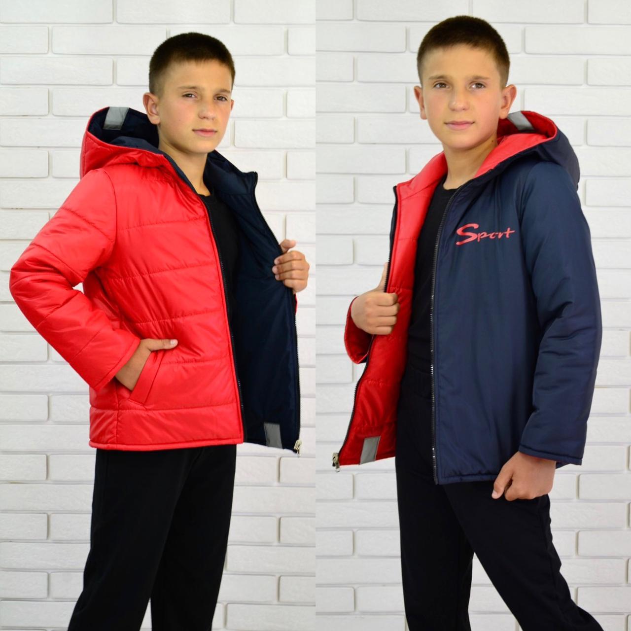 """Куртка демисезонная на мальчика """"БИЛ"""" 146, 152, 158, 164"""