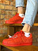 Женские кроссовки Adidas Superstar London \ Адидас Суперстар Лондон \ Жіночі кросівки Адідас Суперстар Лондон