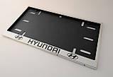 Номерная рамка для авто HYUNDAI, фото 2