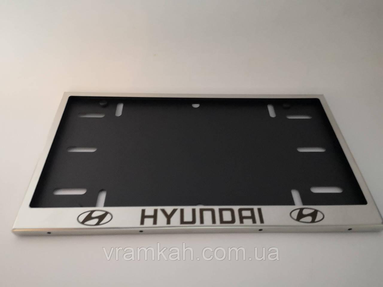Номерная рамка для авто HYUNDAI