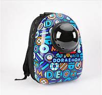 Рюкзак-переноска с иллюминатором Jusenda U-Pet для кошек и собак Синий MTDZ25101915, КОД: 1334081