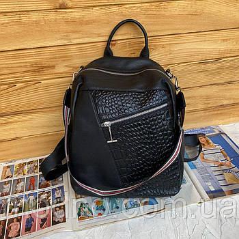 Жіночий шкіряний міський рюкзак з виробленням під крокодила