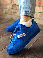 Женские кроссовки Adidas Superstar Paris \ Адидас Суперстар Париж \ Жіночі кросівки Адідас Суперстар Париж
