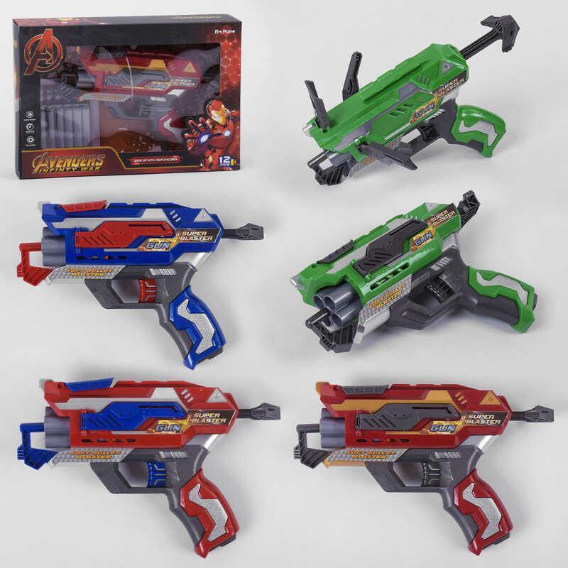 Пистолет SB 513 A/B/C/D (48/2) 4 вида, в коробке
