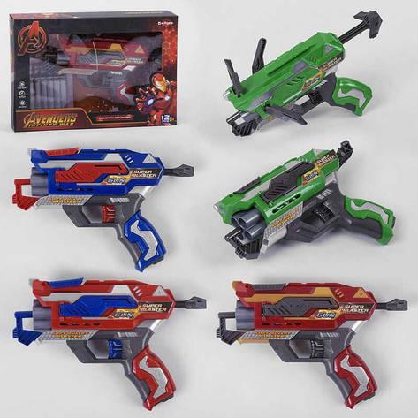 Пистолет SB 513 A/B/C/D (48/2) 4 вида, в коробке, фото 2