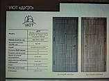 Дверь Уют ДУЭТ МДФ/Новый стиль Дуб кантри (86 см), фото 2