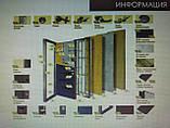 Дверь Уют ДУЭТ МДФ/Новый стиль Дуб кантри (86 см), фото 3