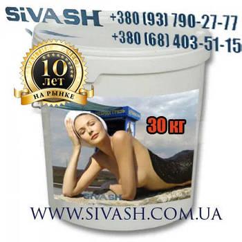 Лечебная грязь Сиваш  30 кг Целебная грязь имеет сертификат качества