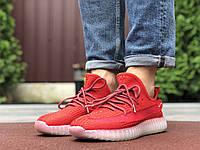 Чоловічі кросівки Adidas Yeezy Boost червоні — літні кросівки сітка Адідас Ізі Буст рефлективні шнурки