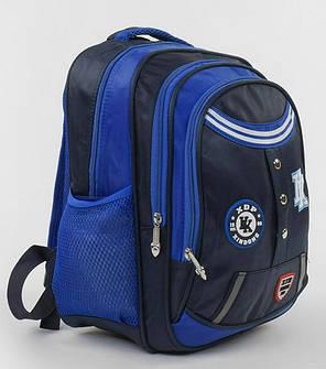 Школьный рюкзак для мальчика синий с пеналом HDP, фото 2