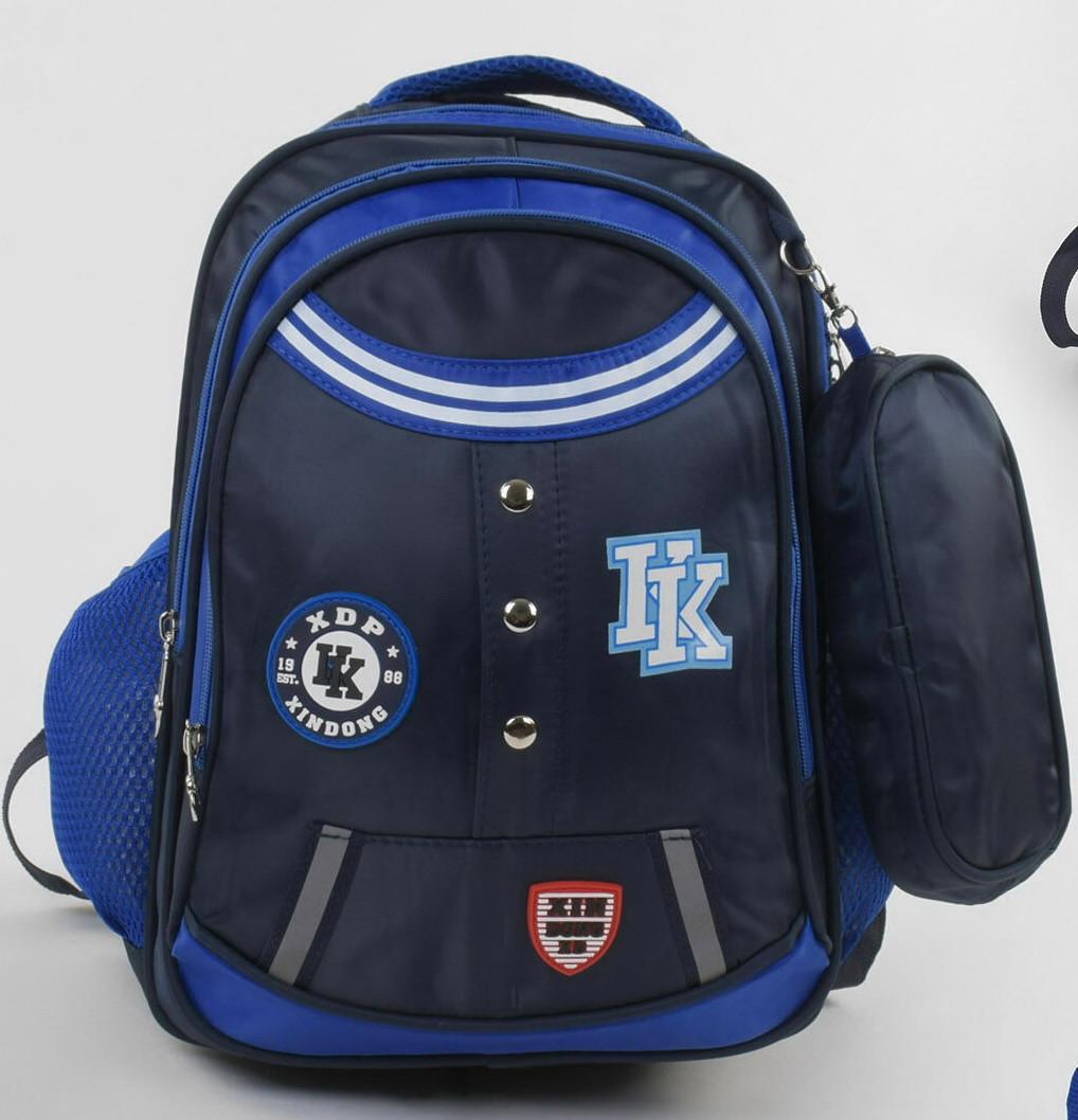 Школьный рюкзак для мальчика синий с пеналом HDP