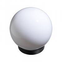 Светильник парковый шар GLOBE 180 Опаловый
