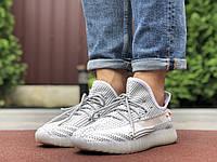 Кросівки Adidas Yeezy Boost сірі — чоловічі кросівки сітка Адідас Ізі Буст рефлективні шнурки