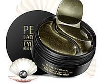 Патчи Под Глаза С Жемчугом Pearl Lady Series Eye Mask ,( В Баночке 60 Шт/30пар)