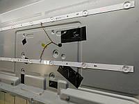 Светодиодные планки подсветки HFSX32D06-ZC52AG-02 для LED Телевизора Smart 32HDT2S2