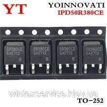 Транзистор 5R380CE TO-252