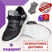 Дитяче взуття кросівки для хлопчика підліткові з натуральної шкіри