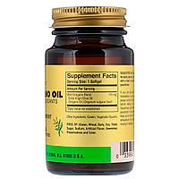 Масло Орегано с Натуральными Антиоксидантами, Wild Oregano Oil, Solgar, 60 желатиновых капсул