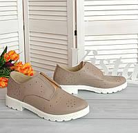 Кожаные женские туфли бежевого цвета, фото 1