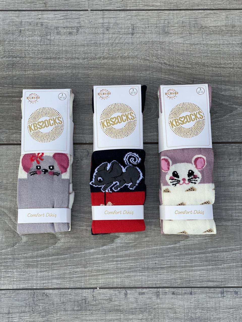 Детские колготы хлопок KBS мышонок для девочек лет 6 шт. в уп. микс 3х цветов