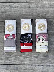 Дитячі колготи бавовна KBS мишеня для дівчаток 1,3,5 років 6 шт. в уп. мікс 3х кольорів