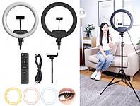 Кольцевая LED лампа светодиодная для телефона, фотосъемки для селфи с Bluetooth пультом для блоггера 36см