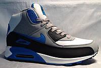 """Мужские зимние кроссовки """"Nike AIR MAX 5008"""" (серый)"""