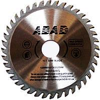 """Диск пильный по дереву класс """"B"""" 40 зубьев ABAD 125 мм"""
