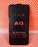 Захисне скло Xiaomi Mi 8 Lite, Redmi Note 6 (AG Matte GLASS Full GLUE)