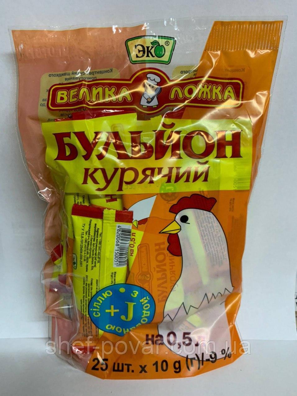 """Бульон """"Куриный"""" ТМ """"Эко"""""""