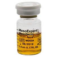 Mesoexpert MesoDerm (Мезодерм), 5 мл