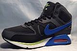 """Мужские зимние кроссовки """"Nike AIR MAX"""" 624-4, фото 2"""