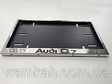 Номерна рамка для авто Audi Q7