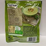 10 овощей Торчин 60 г., фото 2