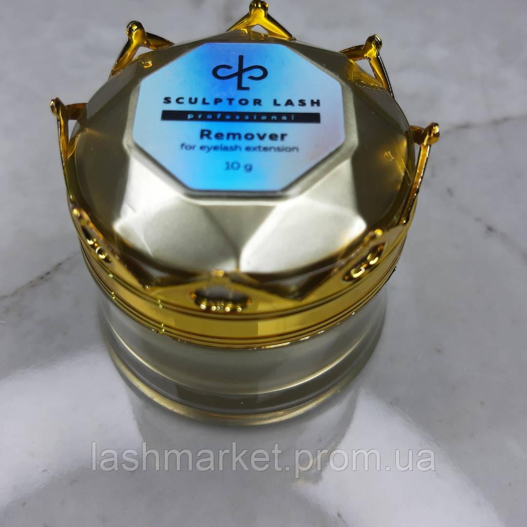 Ремувер кремовый Sculptor Lash для снятия искусственных ресниц Корона