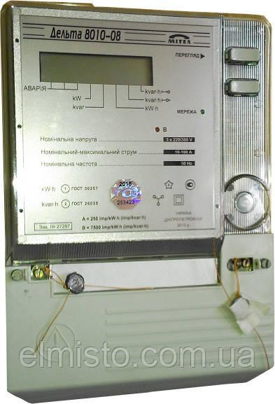 Электросчетчик Дельта 8010-08 3х220/380В 10(100)А электронный ЖКИ трехфазный прямого включения
